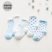 嬰兒襪子夏季薄款春秋春夏夏襪純棉男童女童夏天童襪船襪寶寶兒童