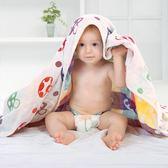 嬰兒浴巾純棉紗布洗澡新生兒寶寶初生蓋毯