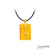 J'code真愛密碼 至尊龍黃金墜子-方(小) 附皮繩