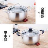 304不銹鋼湯鍋加厚不銹鋼鍋電磁爐湯鍋