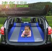 (限時88折)充氣床SUV專用車內SWM斯威X7X3車載充氣床氣墊旅行睡墊汽車用品床墊