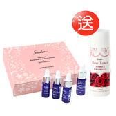 【Sesedior】超微整精華液1盒【送】玫瑰美白保濕花水