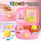 萌寵小雞養成屋小玲快樂可愛女孩過家家玩具公仔寵物生日禮物36歲