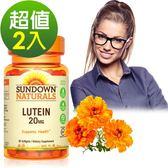 《Sundown日落恩賜》高單位葉黃素20MG軟膠囊(30粒/瓶)2入組