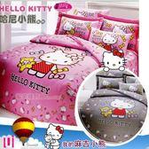Kitty薄床包『3.5*6.2尺』單人/精梳棉『我的麻吉小熊』★SANRIO正版授權