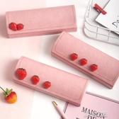 鉛筆盒/袋-三年二班 大容量創意草莓筆袋韓國簡約女生小清新可愛文具袋大學生創意 夏沫之戀