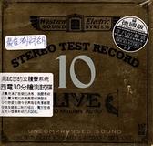 停看聽音響唱片】【CD】西電30分鐘測試碟