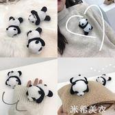 胸針 趴在你身上的可愛熊貓立體公仔玩偶胸針包包裝飾軟萌卡通創意別針 米希美衣