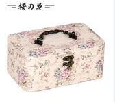 首飾盒公主雙層歐式手飾品首飾收納盒韓國復古項錬耳釘戒指盒簡約【櫻花本鋪】