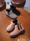 女童短靴 女童短靴子秋冬季童鞋兒童馬丁靴加絨小童公主皮棉靴鞋子寶貝計畫