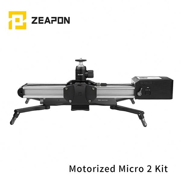 【震博】ZEAPON Motorized Micro2 電動滑軌組(電動滑軌+低拍架)(41cm)承重4.5kg微電影 婚攝 A7SM3錄影