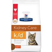 【寵物王國】希爾思k/d腎臟護理貓處方(含雞肉)4磅