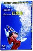 【停看聽音響唱片】【DVD】迪士尼經典動畫-幻想曲
