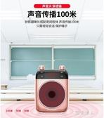 擴音器教師用麥克風講課教學專用無線耳麥藍芽戶外導游喊話喇叭話筒揚聲器 完美情人館