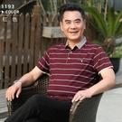 中老年人男士短袖t恤40歲50爸爸裝絲光棉半袖夏季中年爺爺裝上衣