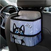 車載垃圾桶汽車內用后排懸掛式車用垃圾袋 全館免運