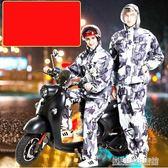 迷彩雨衣雨褲套裝成人徒步分體摩托車男女騎行加厚防水全身雨衣