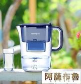 淨水器 九陽凈水壺自來水過濾器家用凈水器廚房直飲濾水壺便攜凈水杯濾芯 mks雙12