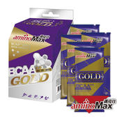 Amino Max 邁克仕 胺基酸膠囊 GOLD (適合運動前、中、後) A114-2  自行車/跑步/三鐵/健身/重量訓練