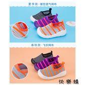 男女童單鞋軟底學步鞋防滑嬰兒鞋子春秋
