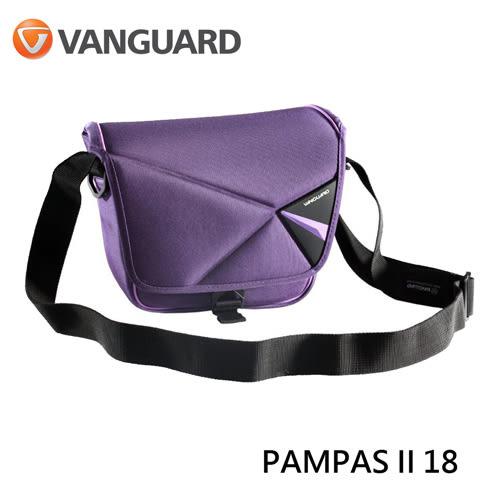 3C LiFe Vanguard 精嘉 PAMPAS II 18 彭巴系列 單肩 斜背 側背包 相機 攝影包