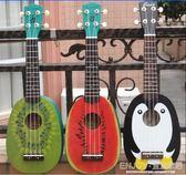 尤克里里  21寸尤克里里夏威夷四弦小吉他企鵝西瓜獼猴桃 宜室家居