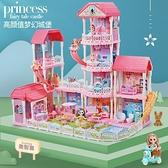 公主娃娃屋家家酒玩具女孩大城堡別墅房子兒童生日禮物【奇妙商舖】