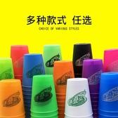 速疊杯飛疊杯比賽專用兒童小學生