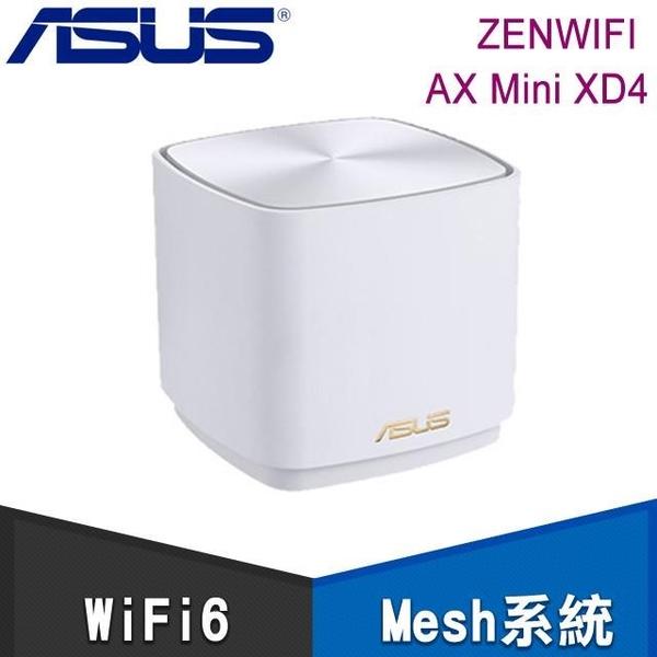 【南紡購物中心】ASUS 華碩 ZENWIFI AX Mini XD4 單入組 AX1800 Mesh WiFi 6 分享器《白》
