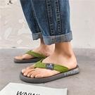 夏季人字拖男士防滑夾腳輕便室外休閑沙灘涼拖鞋時尚韓版潮流外穿