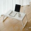 電腦桌 潔致折疊小方桌筆記形電腦桌寢室書桌床上小桌子宿舍神器 【618特惠】