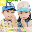 Lemonkid 檸檬寶寶 可愛時尚LK字母點點兒童運動休閒透氣網帽 男女款  25019