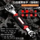銀龍島棘輪套管手動套筒扳手快速萬能汽修修車工具多功能單個 [快速出貨]