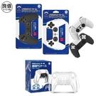 【玩樂小熊】PS5周邊 IINE良值 DS5控制器 DS5專用果凍套 矽膠套 / PC水晶殼