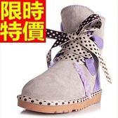 雪靴-冬季保暖點點繫帶短筒女靴子5色64r39[巴黎精品]