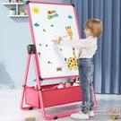 幼兒童畫畫板磁性支架式小黑板家用寶寶學涂鴉寫字白板筆無塵畫架WD 小時光生活館