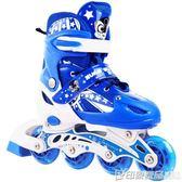 路獅溜冰鞋兒童全套裝3-4-5-6-8-10歲旱冰鞋滑冰鞋成人輪滑鞋男女  印象家品旗艦店