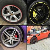 防刮條 汽車輪轂裝飾條車輪貼保護圈防擦防撞條防刮圈條貼紙輪轂改裝通用 克萊爾