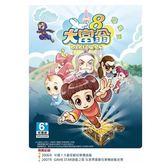 【PC遊戲】大富翁8 享樂版