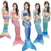 兒童美人魚泳衣服裝女童人魚公主女孩魚尾巴寶寶套裝泳裝衣服小孩igo 晴天時尚館