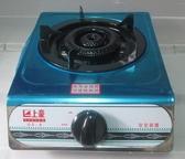 ☝ ☝上豪GS 8 傳統式全不鏽鋼安全單口爐桶裝天然瓦斯  附調節閥