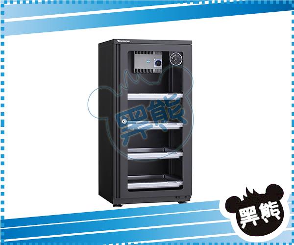 黑熊館 Wonderful 萬得福 AD-129CH 125L電子防潮箱 乾燥箱 相機防潮盒