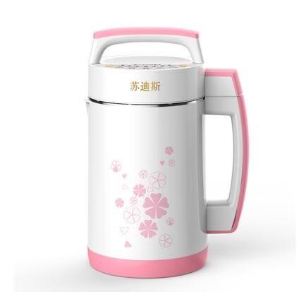 豆漿機全自動家用新款豆漿機多功能打豆漿果汁加熱米糊3-5人正品免220V 雲朵