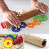 可調節厚度墊片圈實木搟面杖 帶刻度餅干披薩翻糖搟面棍 烘焙工具   初見居家