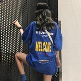 短袖T恤女夏2018新款正韓衣服ins嘻哈洋裝蹦迪bf中長款上衣潮(交換禮物 創意)聖誕
