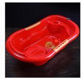 寶貝浴盆寶寶通用嬰兒用品新生兒洗澡盆特大號厚兒童沐浴桶可坐躺