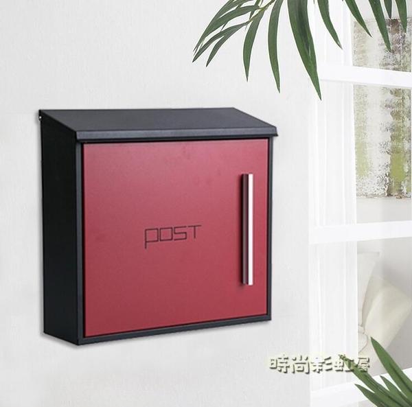 信報箱歐式現代別墅室外信箱大號意見箱戶外信件箱創意不銹鋼郵箱「時尚彩紅屋」