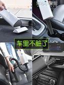 車載吸塵器汽車吸塵器有線強力車內手持式大功率干濕兩用12v車用 育心小賣館