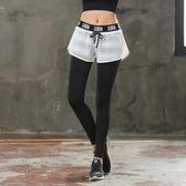 年終大促春夏假兩件運動彈力緊身褲女高腰速干長褲跑步瑜伽健身褲壓縮褲 熊貓本
