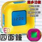 LED四面鐘 多功能萬年曆 溫度計 計時...